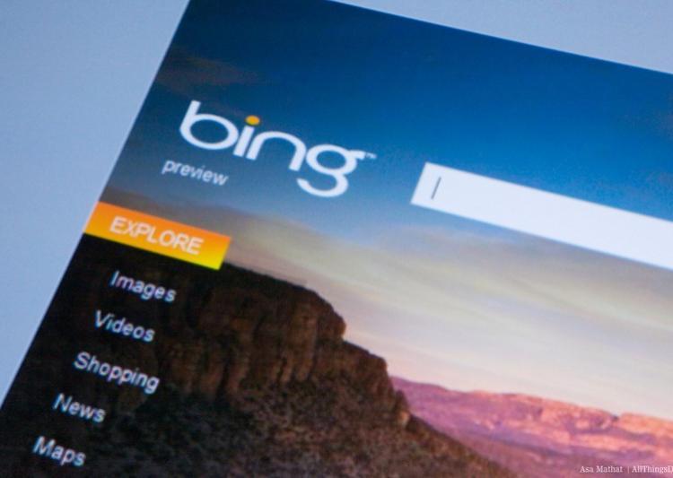 El buscador de Bing, se actualiza con reconocimiento de imágenes