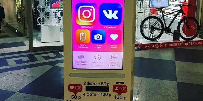 Maquinas expendedoras de likes para ser popular en Instagram