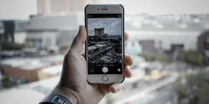 La ciudad imaginada, en el smartphone